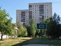 Yekaterinburg, Lomonosov st, house 55. Apartment house