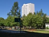 叶卡捷琳堡市, Lomonosov st, 房屋 57А. 公寓楼