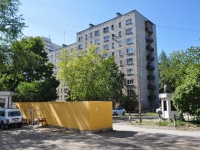 Yekaterinburg, Lomonosov st, house 61. Apartment house