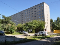 Yekaterinburg, Lomonosov st, house 63. Apartment house