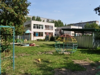 Yekaterinburg, nursery school №10, Яблочко, Lomonosov st, house 67