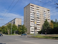 neighbour house: st. Lomonosov, house 73. Apartment house