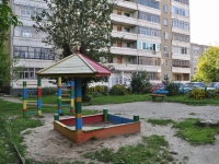 叶卡捷琳堡市, Lomonosov st, 房屋 73. 公寓楼