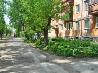 Yekaterinburg, Lomonosov st, house 155А. Apartment house