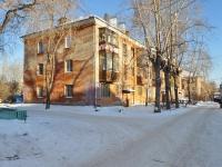 Екатеринбург, улица Ломоносова, дом 155А. многоквартирный дом