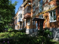 neighbour house: st. Lomonosov, house 155А. Apartment house