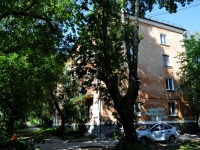 neighbour house: st. Lomonosov, house 157. Apartment house