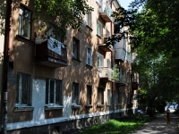 Yekaterinburg, Lomonosov st, house 157. Apartment house