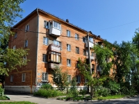 neighbour house: st. Lomonosov, house 153. Apartment house