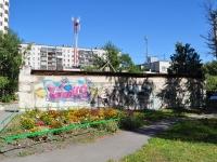 Екатеринбург, улица Ломоносова, хозяйственный корпус