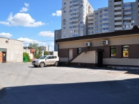 neighbour house: st. Metallurgov, house 2/1. office building