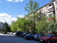 neighbour house: st. Metallurgov, house 2. Apartment house