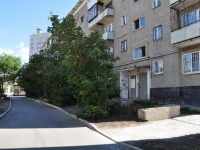 Yekaterinburg, Metallurgov st, house 2. Apartment house