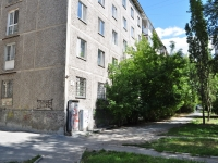 neighbour house: st. Metallurgov, house 4. Apartment house