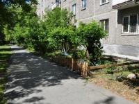 Екатеринбург, Металлургов ул, дом 4