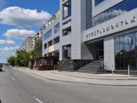neighbour house: st. Metallurgov, house 6А. office building