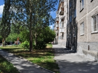 Yekaterinburg, Metallurgov st, house 6. Apartment house