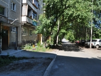 Yekaterinburg, Metallurgov st, house 8. Apartment house
