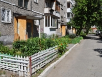 Yekaterinburg, Metallurgov st, house 10. Apartment house