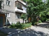 Yekaterinburg, Metallurgov st, house 12. Apartment house