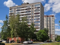 Yekaterinburg, Metallurgov st, house 14А. Apartment house