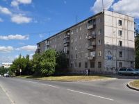 Yekaterinburg, Metallurgov st, house 14. Apartment house