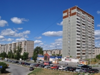 Yekaterinburg, Metallurgov st, house 16А. Apartment house