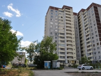 Yekaterinburg, Metallurgov st, house 16Б. Apartment house