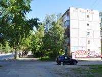Екатеринбург, Металлургов ул, дом 26