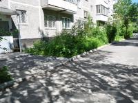 Екатеринбург, Металлургов ул, дом 24
