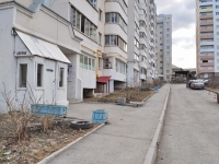 Yekaterinburg, Goncharny alley, house 4. Apartment house
