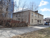 Yekaterinburg, Kaslinsky alley, house 3. Apartment house