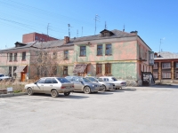 Yekaterinburg, Kaslinsky alley, house 5. Apartment house