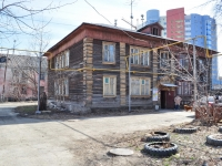 Yekaterinburg, Kaslinsky alley, house 6. Apartment house
