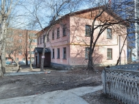 Yekaterinburg, Kaslinsky alley, house 10. Apartment house