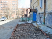 Yekaterinburg, Kaslinsky alley, house 12. Apartment house