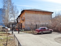 Yekaterinburg, Kaslinsky alley, house 16. Apartment house