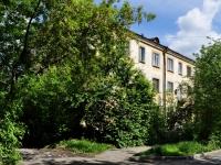 叶卡捷琳堡市, Kaslinsky alley, 房屋 12. 公寓楼