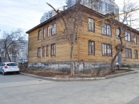 Yekaterinburg, Shroky alley, house 1. Apartment house