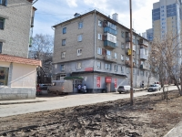 Yekaterinburg, Shroky alley, house 4. Apartment house