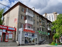 Yekaterinburg, Shroky alley, house 2. Apartment house
