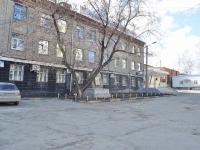 Екатеринбург, Жуковского пл, дом 1