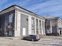 neighbour house: square. Zhukovsky, house 8. office building