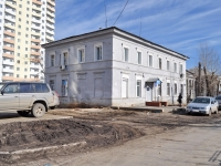 Yekaterinburg, painting school №3 им. А.И. Корзухина, Zhukovsky square, house 10