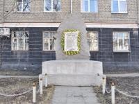 соседний дом: пл. Жуковского. мемориал Работникам предприятия, погибшим в ВОВ
