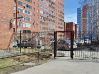 Yekaterinburg, Gastello st, house 1. Apartment house