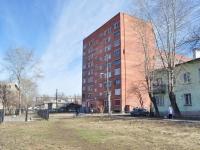 Екатеринбург, улица Гастелло, дом 1. многоквартирный дом