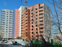 Yekaterinburg, Gastello st, house 13/СТР. Apartment house