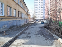 Yekaterinburg, Gastello st, house 19А. Apartment house