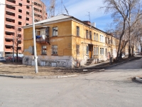 Yekaterinburg, Gastello st, house 19Г. Apartment house